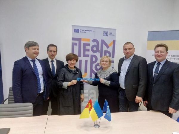 Civic dimension in the Association Agreement between Ukraine and the EU